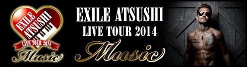 Your Smile EXILE ATSUSHI LOVE ...