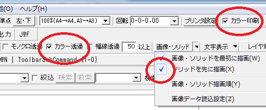 Excel Autocad Jw Cad Pcめも Jw Cadに貼り付けた画像の白色部分を