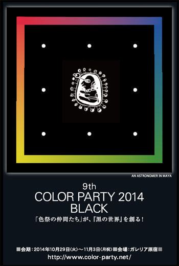 black01.jpg