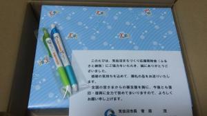 moblog_d9da7ed5.jpg