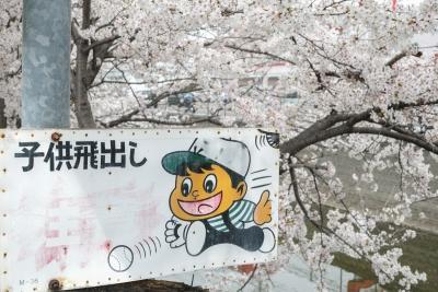 20140403_Onomichi_DP2Merrill-1.jpg