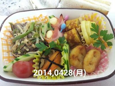 fc2_2014-04-28_14-20-59-533.jpg