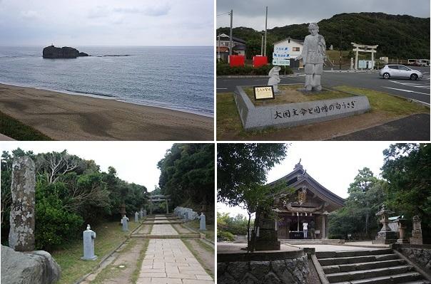 (左上)白兎海岸沖の様子(右上)恋人の聖地・白兎神社前(左下)白兎神社参道(右下)白兎神社