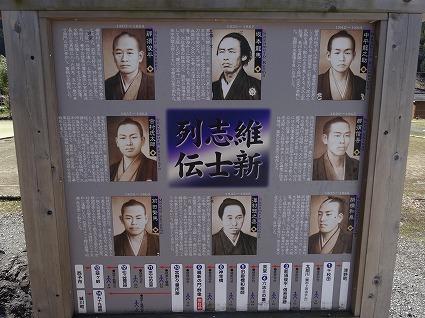 維新の門02