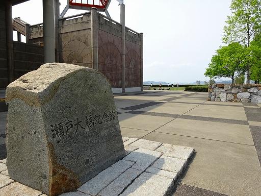 瀬戸大橋記念館05