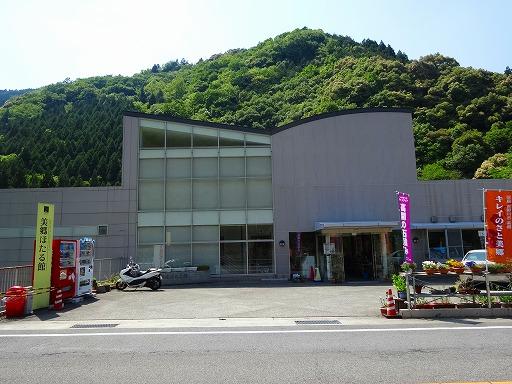 美郷ほたる館02