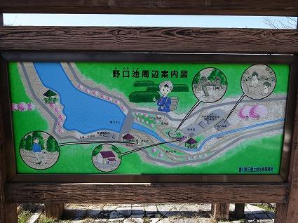 県道4号線03