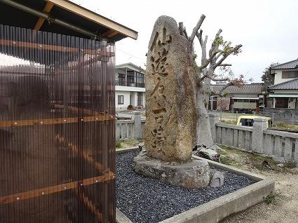 仙遊寺跡04