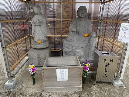 仙遊寺跡05