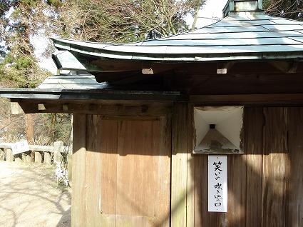 興隆寺12