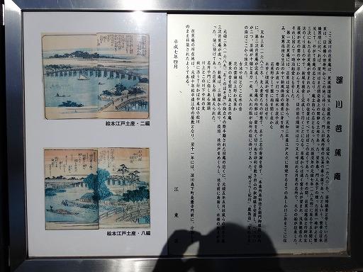 隅田川04