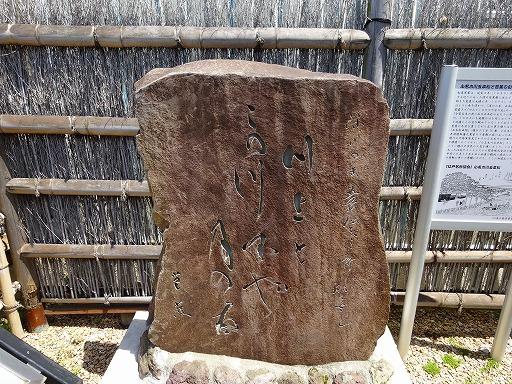 隅田川05