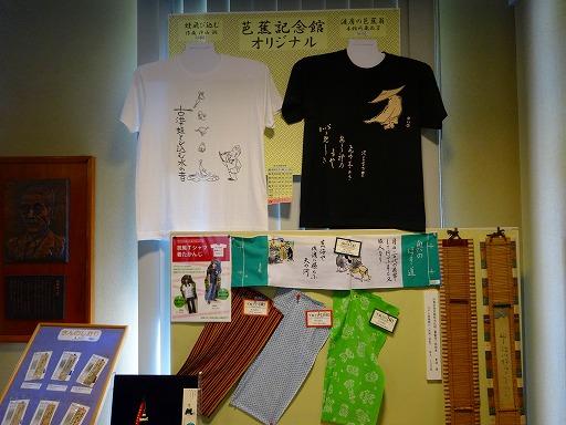 隅田川08