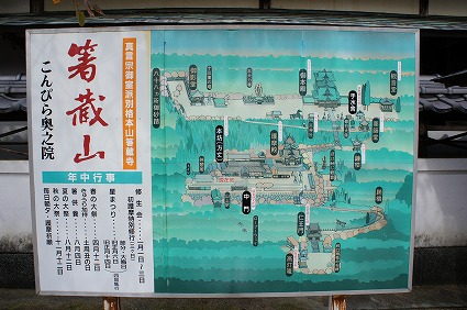 箸蔵寺24