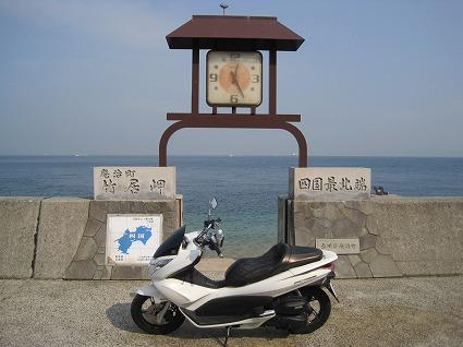 竹居観音寺02