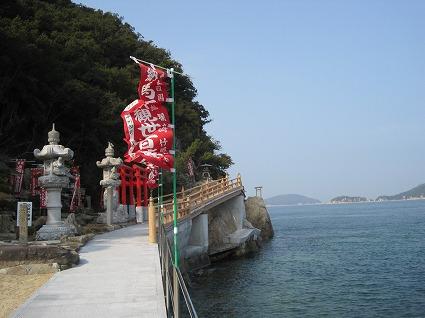 竹居観音寺05