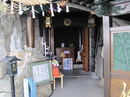 竹居観音寺10