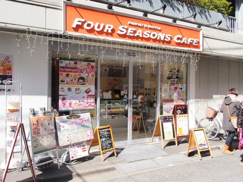 お店@FOURSEASONS CAFE 2014年03月