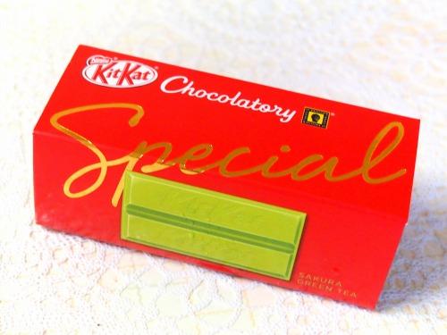 スペシャル サクラグリーンティー01@KitKat Chocolatory