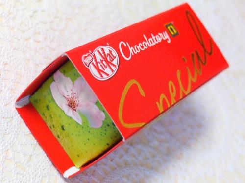 スペシャル サクラグリーンティー02@KitKat Chocolatory