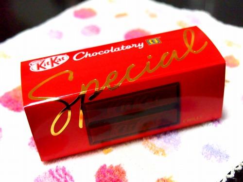 special CHILLI01@KitKat Chocolatory