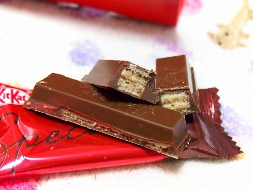 special CHILLI04@KitKat Chocolatory