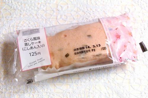 桜風味蒸しケーキ01@サークルKサンクス