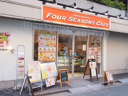 お店@FOURSEASONS CAFE 2014年04月