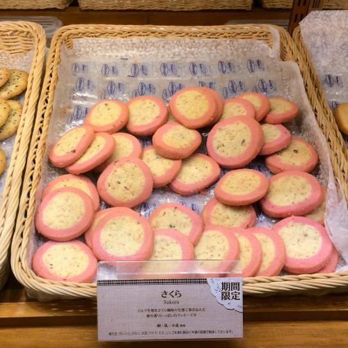 さくら01@ステラおばさんのクッキー