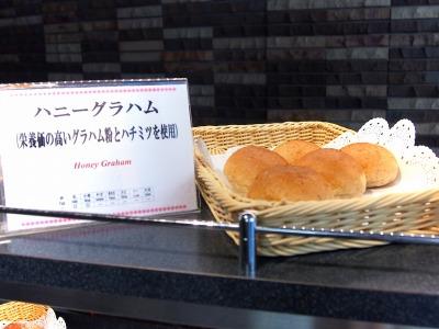 ハニーグラハム01@東京ベイ舞浜ホテル FINE TERRACE 2014年04月
