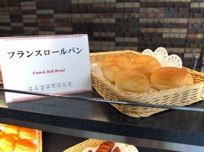 フランスロールパン01@東京ベイ舞浜ホテル FINE TERRACE 2014年04月