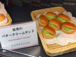抹茶のバタークリームサンド01@東京ベイ舞浜ホテル FINE TERRACE 2014年04月