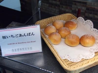 桜いちごあんぱん01@東京ベイ舞浜ホテル FINE TERRACE 2014年04月
