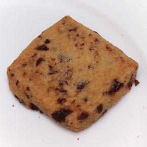 チョコチップクッキー01@東京ベイ舞浜ホテル FINE TERRACE 2014年04月