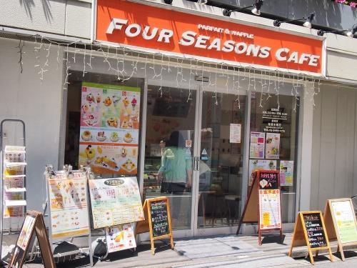 お店@FOURSEASONS CAFE 2014年05月