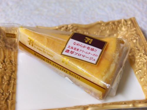 北海道産クリームチーズの濃厚フロマージュ01@セブンイレブン