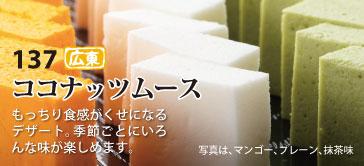 14-03@横浜大飯店 2014年05月