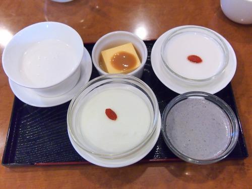 29@横浜大飯店 2014年05月