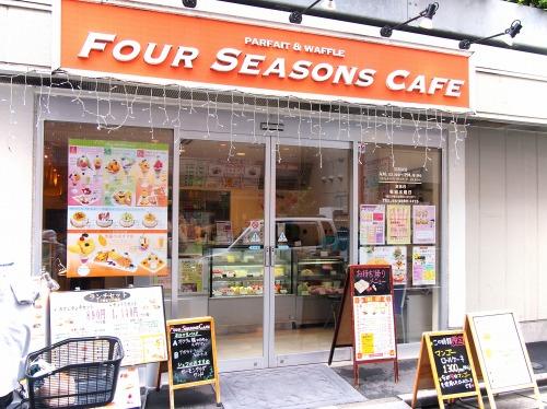 お店@FOURSEASONS CAFE 2014年05月②