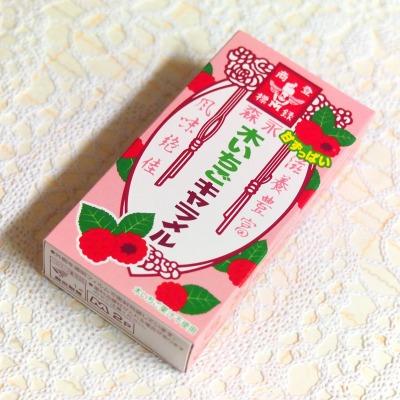 森永 木いちごキャラメル01@MORINAGA