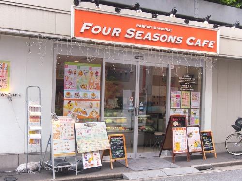 お店@FOURSEASONS CAFE 2014年06月