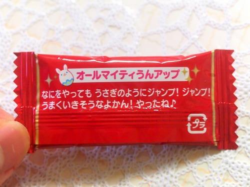 Ghana Milk Chocolate エンジョイ・イースター05@LOTTE