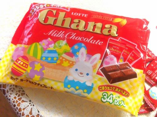 Ghana Milk Chocolate エンジョイ・イースター01@LOTTE