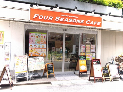 お店@FOURSEASONS CAFE 2014年06月②