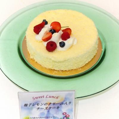 柚子レモンのクリーム入りチーズケーキ01@スイートランチ 2014年06月