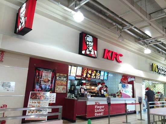オリジナルチキン食べ放題01@KFC 2014年07月