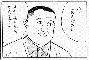 kodoku_nikomi.jpg
