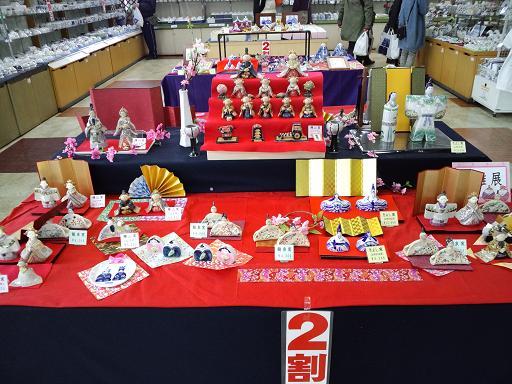 20140322‗2ひな祭り