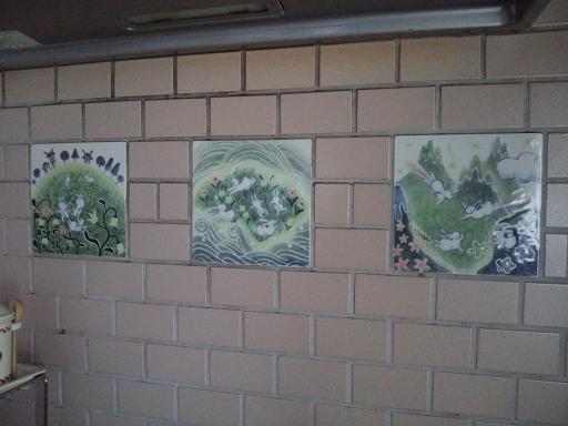 20140322‗10自宅陶板