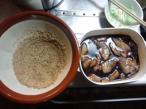 20140405 ‗8 鯛茶漬け2
